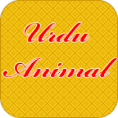 Learn Urdu Animals For Kids