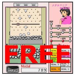 Roulette eg crossword clue
