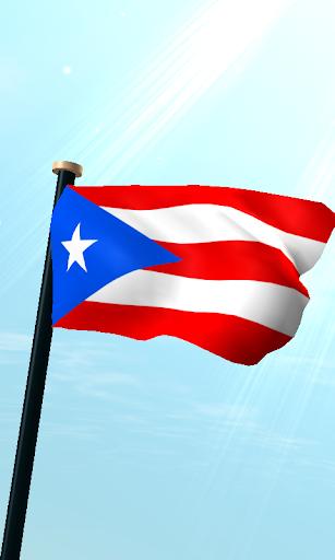 波多黎各旗3D免费动态壁纸
