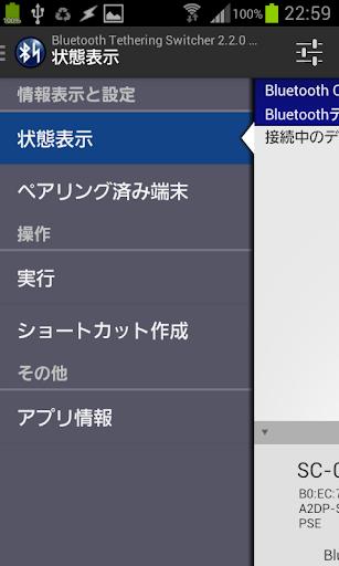 Profile of Apple / LiveTV