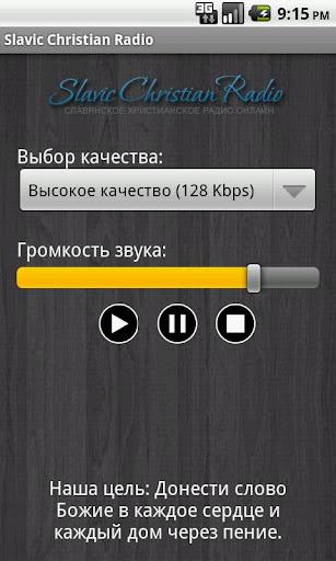 Slavic Christian Radio