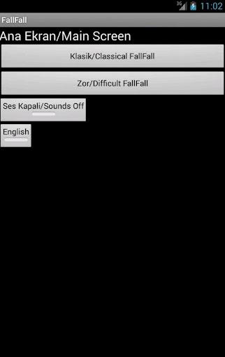 FallFall