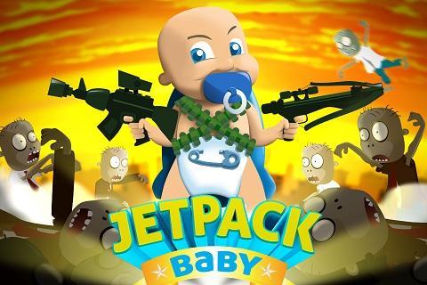 Jetpack的寶貝