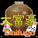 Daifugo Free logo
