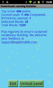 PowerVocab Adv Reader Pack - screenshot thumbnail