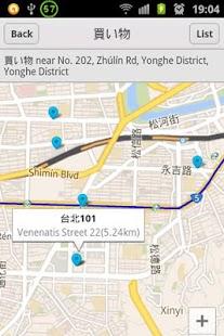 台北旅行ガイド
