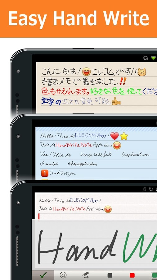 Hand Writing Memo (Cursive)- screenshot