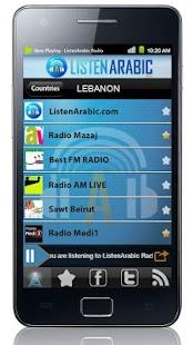 Live Arab Radios ListenArabic - screenshot thumbnail