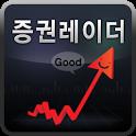 증권레이더 icon
