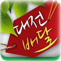 대전배달 icon