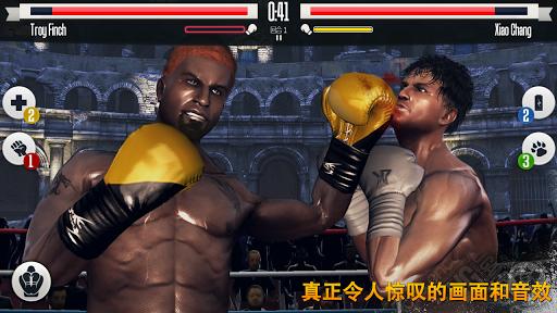 真实拳击 对手