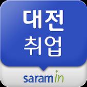 대전 사람인 - 대전 취업