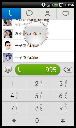 Youlu Address Book v1.2.7