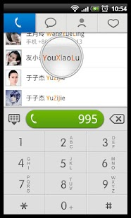 Youlu Address Book - screenshot thumbnail