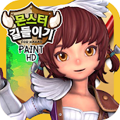 Touch Monster Paint