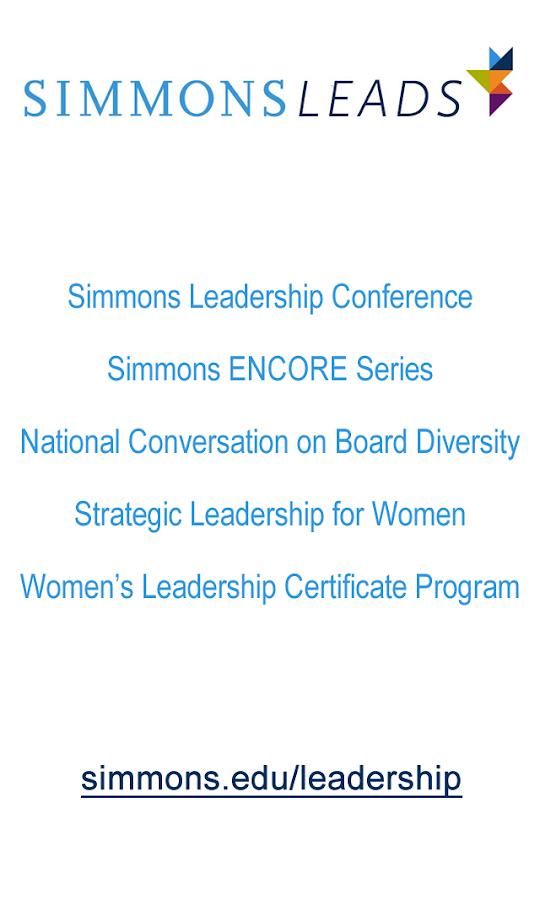 Simmons Leadership Conference - screenshot