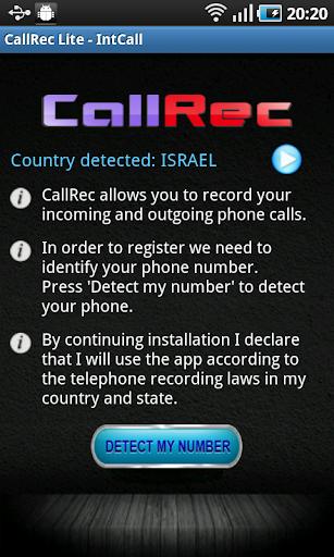 CallRec Lite - IntCall