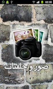 FunnyPhoto -Free frames- - Android Apps on Google Play