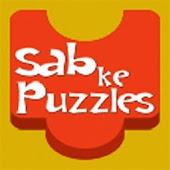 SAB Ke Puzzle