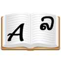 Lao Dictionary icon