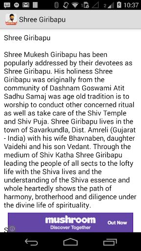 Shree Giribapu