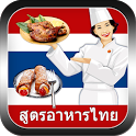 Thailand Recipes Collection icon