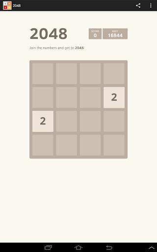 解謎必備APP下載|2048 好玩app不花錢|綠色工廠好玩App