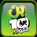 لعبة بن 10 القوة اكس icon