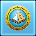 Hesbah الحسبة icon