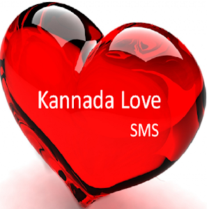 kannada love sms   android apps on google play