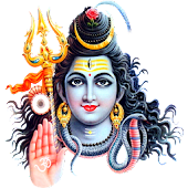 Shiv Aarti, Repeat Option