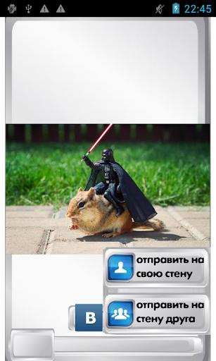 Star Wars. Приколы