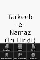 Screenshot of Namaz Ka Tarika