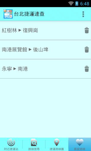 【钛备份破解版下载】钛备份捐献版 - 安卓Android(apk)