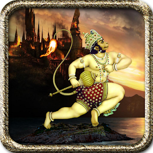 Hanuman Lanka Dahan for PC and MAC