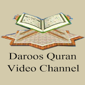 Daroos Quran Video Channel