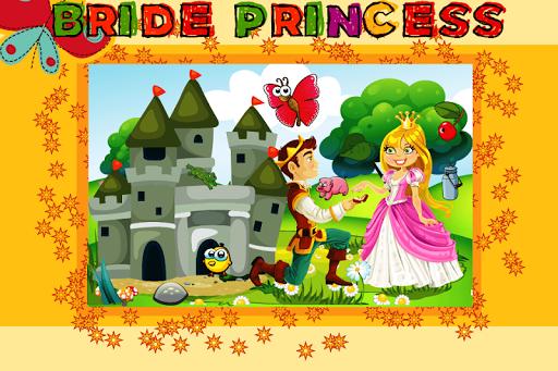 花嫁プリンセスの違い