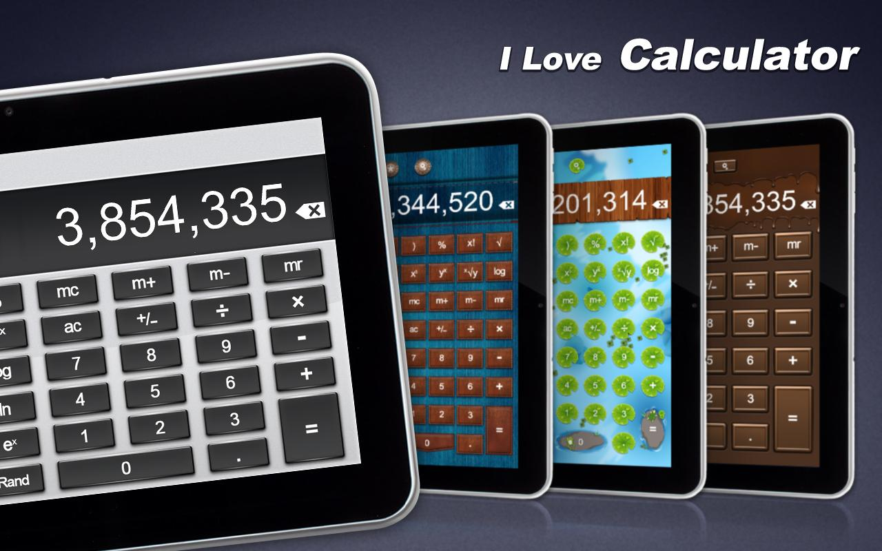 I Love Calculator Free - screenshot