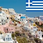 Crete Hotel booking