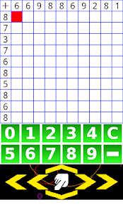 無料教育Appの100マス計算マスター|記事Game