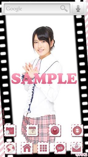 AKB48きせかえ 公式 横山由依-A1st-