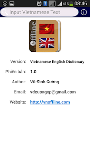 Vietnamese English Dictionary - screenshot thumbnail