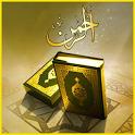 Surah Rehman icon