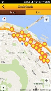 HK Licensed Hotel & Guesthouse- screenshot thumbnail