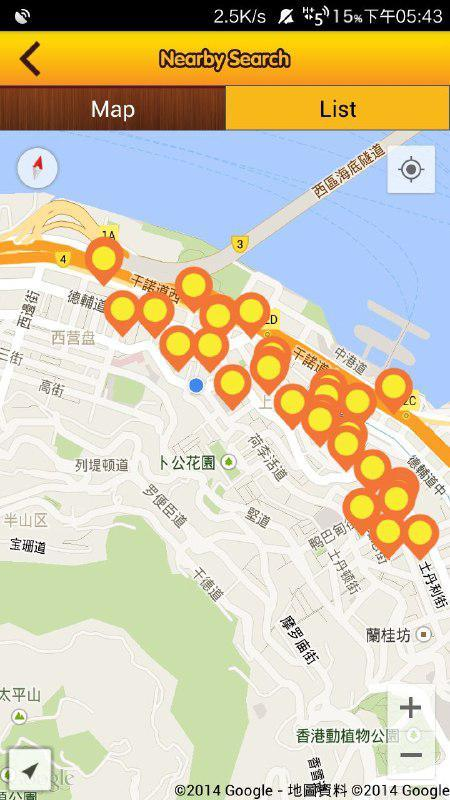 HK Licensed Hotel & Guesthouse- screenshot