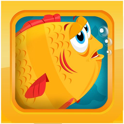 ダムスマッシュ - 魚の冒険 休閒 App LOGO-硬是要APP