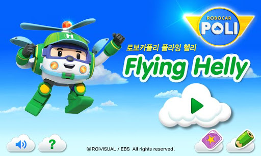 【免費教育App】Flying Helly-APP點子