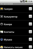 Screenshot of DLC trial