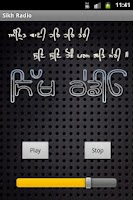 Screenshot of Sikh Radio
