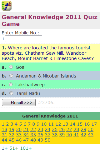 General Knowledge 2011 - screenshot